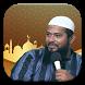Kajian Ustadz Subhan Bawazier by PramCorp
