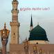 Islamika Aadarsha Diary by Jaffar Kanhirayil