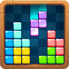 Block Puzzle by 블록 스튜디오