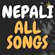Nepali All Songs