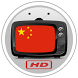 China TV All Channels in HQ by High Quality TV Channels Services