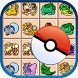 Find Pokedex GO Connect 2 Game by PokedexSolution