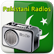 Pakistan FM Radio All Stations by FreeApps4ever