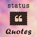 30000+ Status Quote Collection by CreativeCom App
