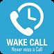 Wake Call,Caller Name Speaker by Hudss group