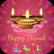 GIF Diwali by WInk