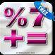 Simple calculator free by Volerog Studio