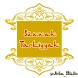 Sunnah Tarkiyyah by Arba_Studio