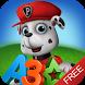 Writing ABC and 123 Preschool by Георгий Мясоедов