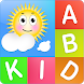 English for kids by Miracle FunBox