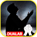DUALAR by Gato Apps