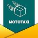 Levtraz - Chamar MotoTaxi by Geobrax Sistemas S/C LTDA