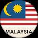 말레이시아 국가정보 - 여행 유학 어학연수 비자 생활 by JINOSYS