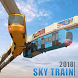 Elevated Train Driving Simulator: Sky Tram Driver by Wacky Studios -Parking, Racing & Talking 3D Games