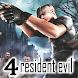 Game Resident Evil 4 Tips