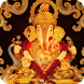 ganpati stotra mantra audio by Peaceful Vibrations and You
