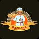 Василий – ресторан доставки by Quick Touch