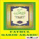 Fathul Qarib (Arabic) by adhiqurdi