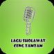 Lagu Sholawat Ceng Zamzam by Brontoseno