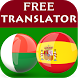 Malay Spanish Translator by TTMA Apps