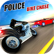 Police Bike Crime Chase by Horizon Games