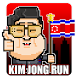 Kim Jong Run by Frozen Dev