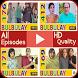 Pak: Bulbulay All Episodes by Faraz Apps