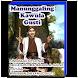 Manunggaling Kawula Gusti by pojok 1001