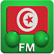Tunisian Radios player by Net Ab dev