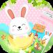 Easter Bunny Theme