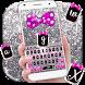 Glitter Bow Keyboard Theme by Super Cool Keyboard Theme
