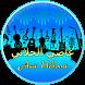 أغاني عاصي الحلاني كاملة by June Music Studio