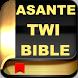 Asante Twi Bible by Mobobi