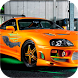 Fast Car Furious Drift Race 7 by ⭐️⭐️⭐️⭐️⭐️ Pepi Pepi Pepi - Racing & Running games