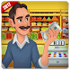 Supermarket Store Cashier – Kids Shopping Game