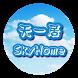 天一居 by Multiple Listing System Limited