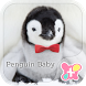 Cute wallpaper-Penguin Baby- by +HOME by Ateam