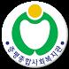 증평종합사회복지관