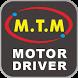 碩陽電機MTM-DMC