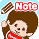 Sticky Note Monchhichi by peso.apps.pub.arts