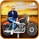 3D Bike Photo Frame by Androappforyou