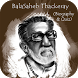 Balasaheb Thackeray(Biography) by Extended Web AppTech