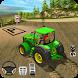 Farm Tractor Parking Sim: Tractor Games
