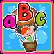Belajar Abjad - ABC by koholly media