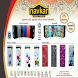 Navkar Aata Maker by Nirvanza Infotech