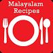 Malayalam Food Recipes(Kerala) by SangVish Groups