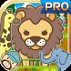 どうぶつ園★PRO版★~動物を育てる楽しい育成ゲーム~ by Chronus F Inc.