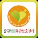 광진섬김주간보호센터 by 애니라인(주)