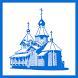 Наша Вера - Православие by it-smart