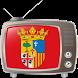 Zaragoza TV